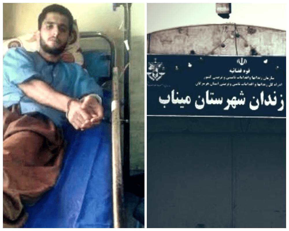 افشین سهراب زاده در زندان مورد ضرب و شتم قرار گرفت