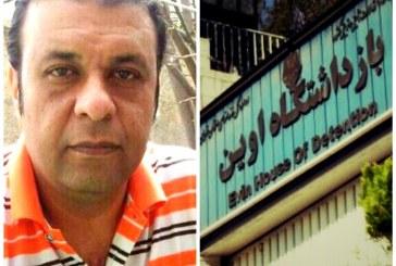 مخالفت با آزادی مشروط یک زندانی سیاسی