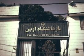 گزارشی از وضعیت دو زندانی سیاسی بند چهار اوین؛ محکومیت به جمعا ۱۲ سال و نیم حبس به دلیل «فعالیت برای براندازی» و «مبارزه خیابانی»