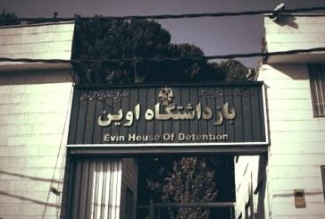 درگیری در بند هشت اوین/ انتقال چهار زندانی به بهداری