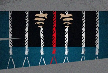 گزارش سالانه آمریکا: ادامه نقض حقوق بشر در ایران