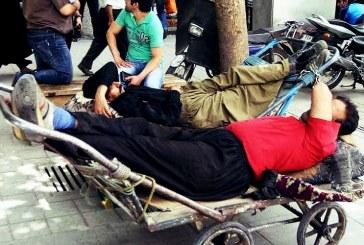 مرکز آمار ایران نرخ بیکاری را در سال گذشته ۱۱ درصد اعلام کرد