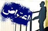 تجمع اعتراضی کارگران فاز ۱۳ پارس جنوبی