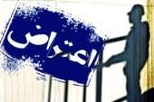 تجمع اعتراضی کارگران شهرداری اهواز برای معوقات مزدی