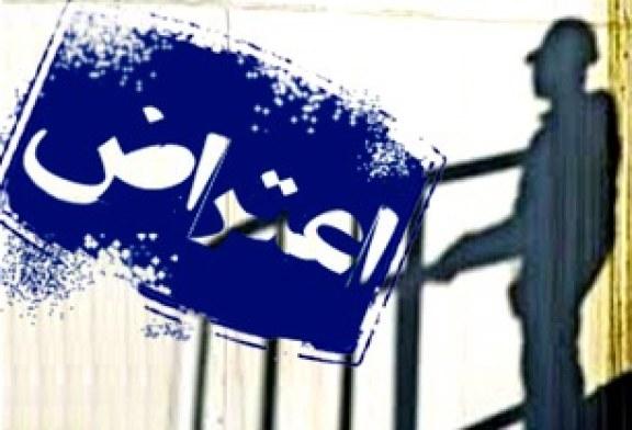 تجمع کارگران بلبرینگ سازی تبریز مقابل ساختمان استانداری