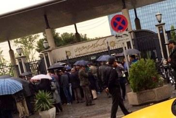 تجمع مالباختگان ثامن الحجج مقابل بانک مرکزی