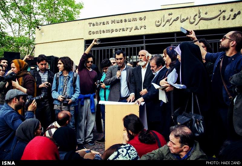 تجمع مقابل موزه هنرهای معاصر۴