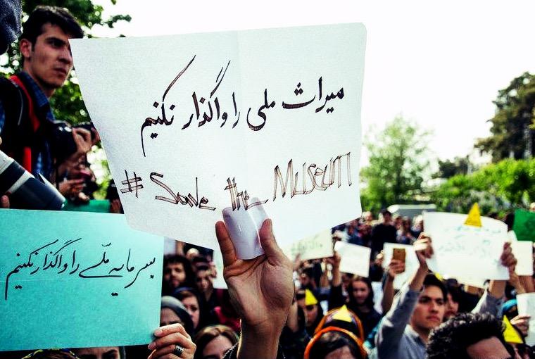 اعتراض هنرمندان هنرهای تجسمی در تهران/ تصویر