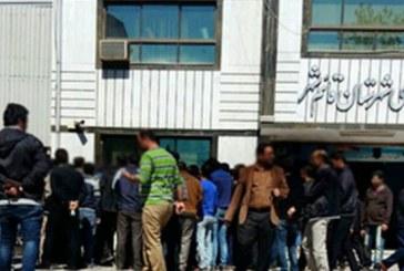 تجمع کارگران نساجی مازندران در مقابل فرمانداری قائمشهر