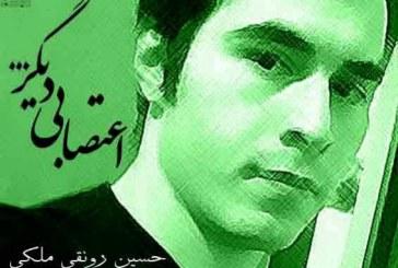 وخامت حال و بیهوشی حسین رونقی ملکی/ انتقال مجدد به بهداری