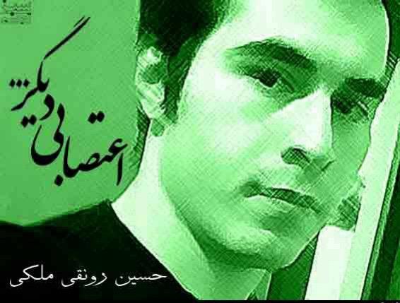 خطر خونریزی معده و کلیه/ حسین رونقی ملکی همچنان در زندان محبوس است