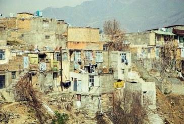 حصار کرج: در حصار فقر و فلاکت/ گزارش تصویری
