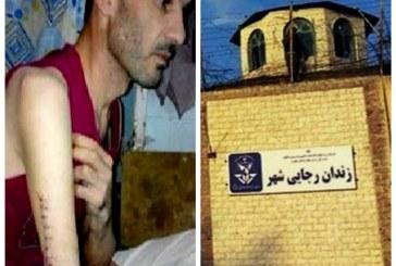 رمضان احمد کمال از سوی مأموران زندان مورد ضرب و شتم قرار گرفت