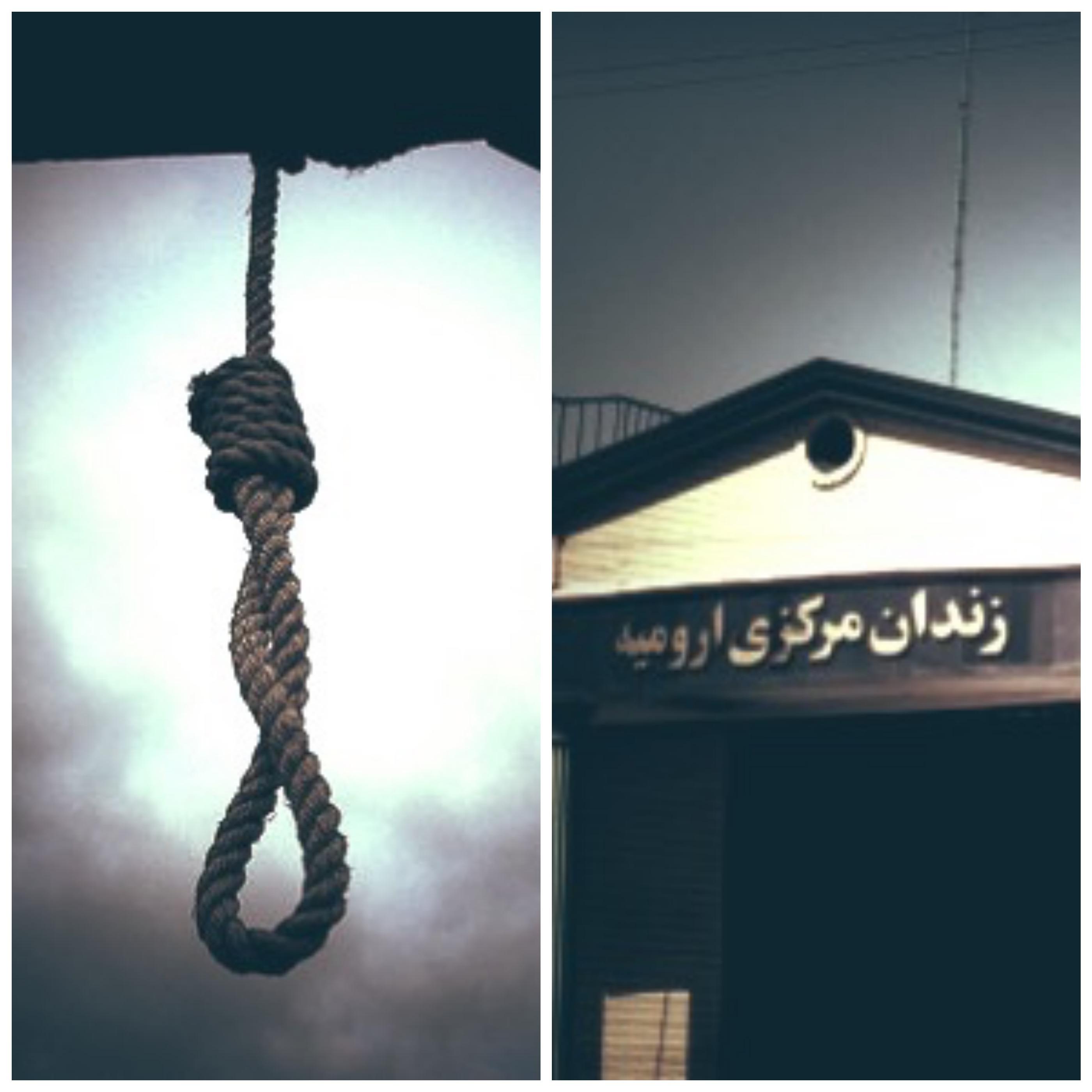 اعدام دو زندانیدر زندان ارومیه