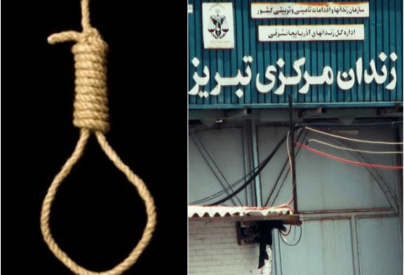 اعدام یک زندانی در زندان مرکزی تبریز