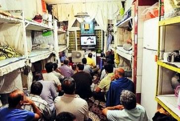 تلویزیون در زندان؛ گران و پرمشتری