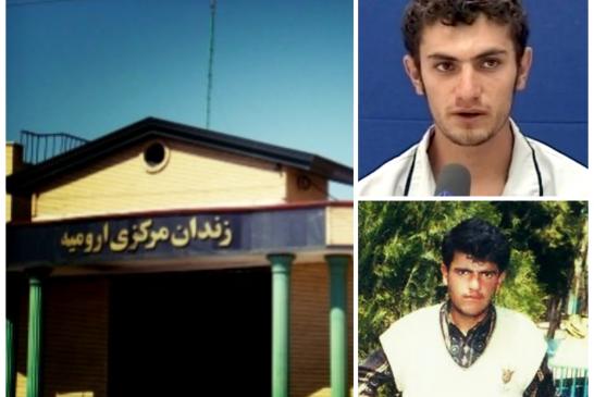 هشدار قریب الوقوع بودن اعدام دو زندانی سیاسی در زندان ارومیه