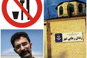 اعلام اعتصاب غذای سعید شیرزاد/ شش زندانی سیاسی محبوس در رجایی شهر در اعتصاب غذا به سر میبرند