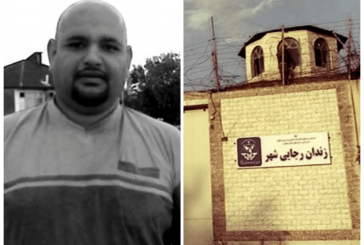 برگزاری دادگاه تجدیدنظر سهیل بابادی
