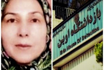 گزارشی از آخرین وضعیت صدیقه مرادی در آستانه ششمین سال حبس