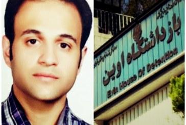 وکیل علیرضا گلیپور: «موکلم در اعتراض وضعیت بلاتکلیف خود در اعتصاب غذا به سر میبرد»