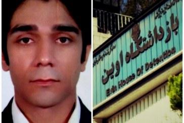 ممانعت از انتقال یک زندانی سیاسی به بیمارستان