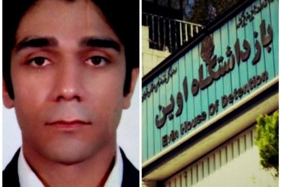 اعزام غلامرضا حسینى به بیمارستان