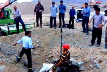 مرگ یک کارگر بر اثر سقوط در چاه ۶۰ متری