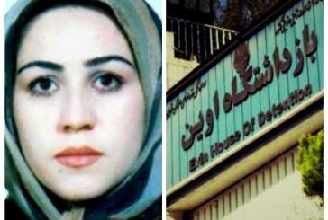 پرونده مریم اکبری منفرد در دیوان عالی کشور در حال بررسی است