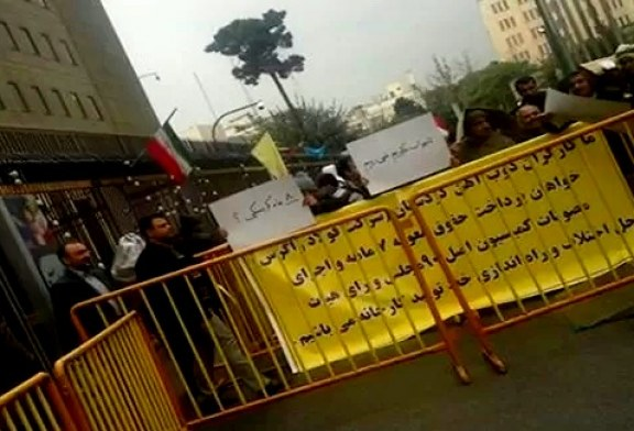 حضور نیرو های امنیتی در تجمع اعتراضی کارگران فولاد زاگرس قروه
