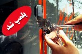 محل کسب یک شهروند بهایی در کرج پلمپ و اموال وی مصادره شد