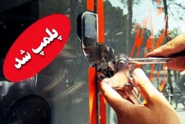 سی واحد صنفی در مشهد به دلیل روزه خواری پلمب شد