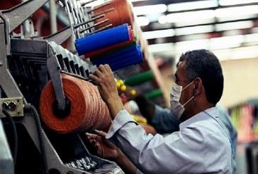 ۵۰۰ کارگر نساجی بروجرد در نخستین روزهای سال بیکار شدند
