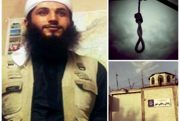 کاوه ویسی؛ سایه مرگ در هفتمین سال حبس
