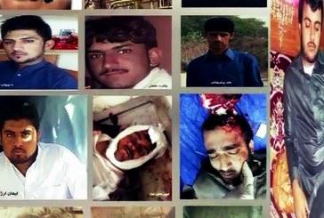 دستکم ۴۳ کشته و زخمی از شهروندان بلوچ در اثر شلیک مأموران امنیتی در سال گذشته