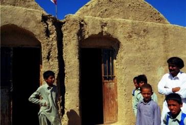 وجود ۵۶۰ کلاس خشت و گلی در سیستان و بلوچستان