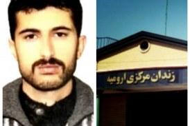 صدور حکم اعدام برای کمال حسن رمضان، زندانی سیاسی محبوس در زندان ارومیه