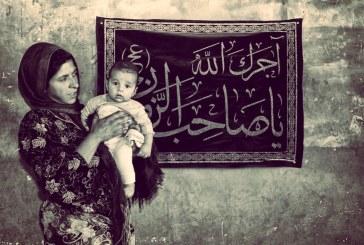 کودکان بی شناسنامه / تصویر