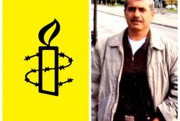 بیانیه عفو بینالملل درباره ناپدید شدن یوسف سیلاوی، شهروند اهوازی