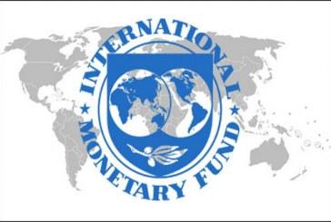 صندوق بینالمللی پول: نرخ بیکاری در ایران در دو سال آینده افزایش مییابد