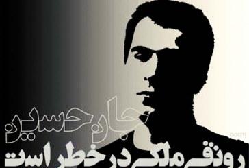 حسین رونقی ملکی همچنان در اعتصاب غذا/عدم پاسخگویی مسئولین قضایی