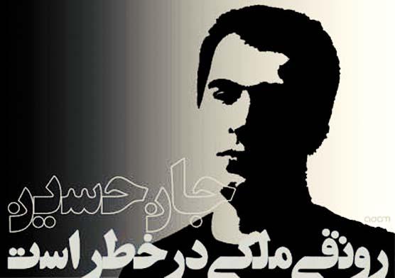 حسین رونقی ملکی: اگر این بیقانونی ادامه یابد دست به اعتصاب خشک خواهم زد!