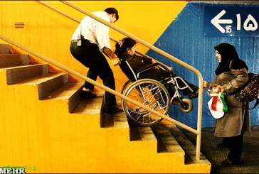 ۱.۴میلیون معلول نیازمند خدمات توانبخشی/ ضرورت بیمه تکمیلی معلولان