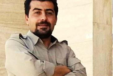 آزادی موقت شهاب احمدی آذر با قرار وثیقه صد میلیون تومانی