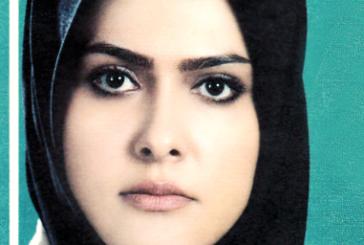 المیرا خاماچی؛ بیش از ۵۰ روز انفرادی و بازجویی به علت اعتراض به فسادهای اقتصادی