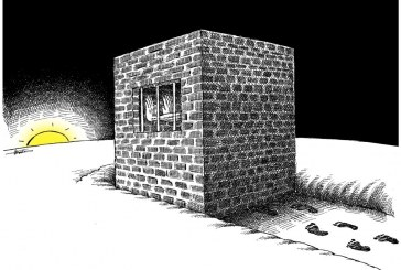اعتصاب غذای سه زندانی سیاسی در زندان عادل آباد شیراز