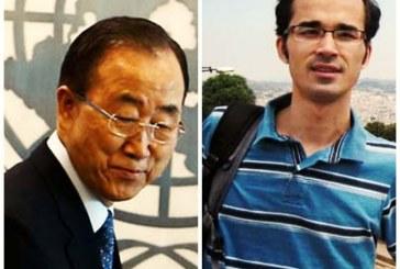 ۱۶ هزار فعال سیاسی و مدنی به بان کیمون: از «همه ابزارهای ممکن» برای آزادی امید کوکبی استفاده کنید