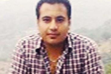 بیخبری از سامان قادری آذر، شهروند بوکانی