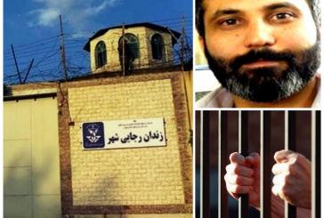 احمد کریمی در آغاز هشتمین سال حبس