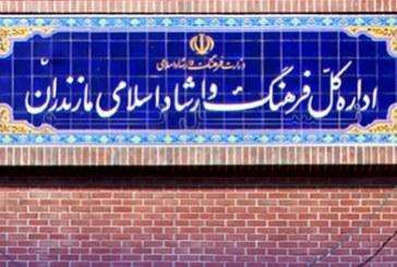 لغو تمام کنسرتها و جشنها در مازندران